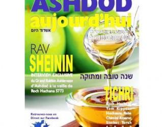 Ashdod Aujourd'hui : le magazine d'Octobre est en ligne sur AshdodCafé !