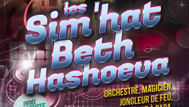 L'association CCF 770 d'Ashdod organise «Les sim'hat Beth Hashoeva !