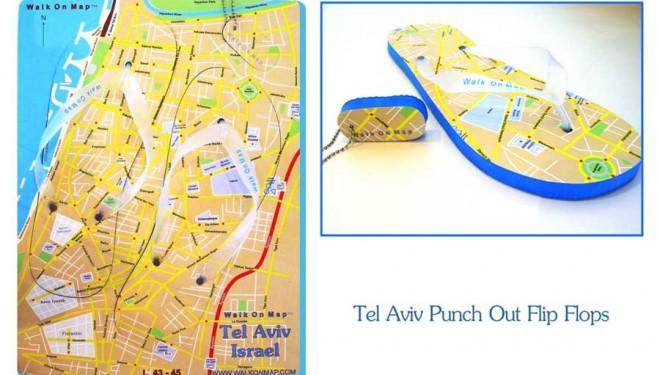 La Mairie de Tel Aviv en a commandé 20 000 paires ! Ashdod devrait s'en inspirer…