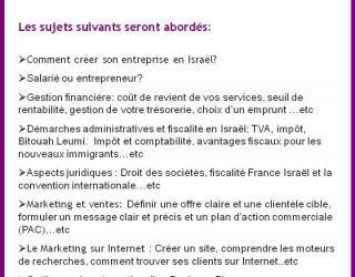 Vous envisagez de créer une entreprise en Israel ?