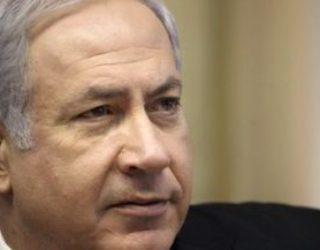 Le Premier ministre Benjamin Netanyahu a été admis à l'hôpital Hadassah Ein Karem ce mardi soir