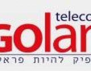 Golan Telecom lance une nouvelle campagne commerciale ciblée sur ses clients