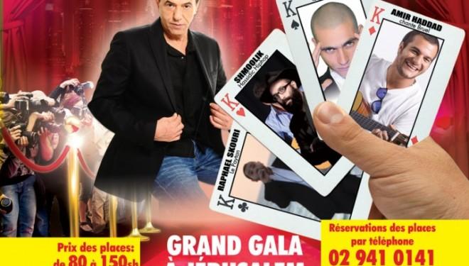 Grand Gala en l'honneur des Olim avec «HAIM MOSHE»