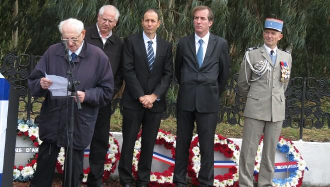 cérémonie de commémoration de l'armistice, qui s'est tenue aujourd'hui à Akko.