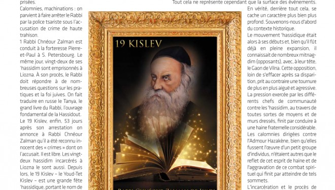 Hassidinews : 19 Kislev «Le Rosh Hachana 'Hassidique»