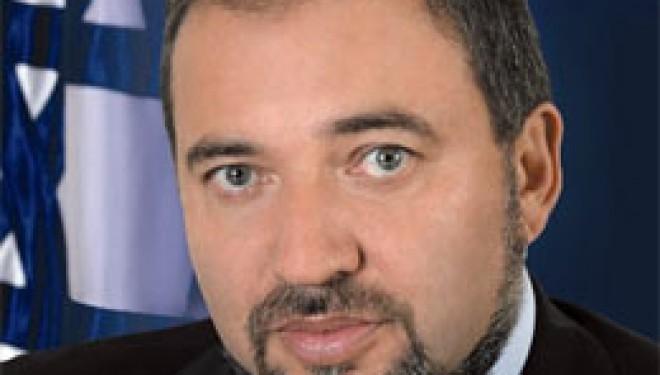 Reunion avec Avigdor Lierbermann,Likoud Beitenou