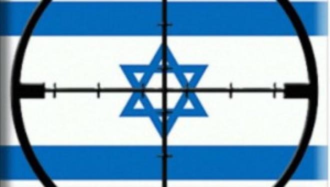 Je ne suis pas ultra-nationaliste… juste israélien et courageusement lucide !