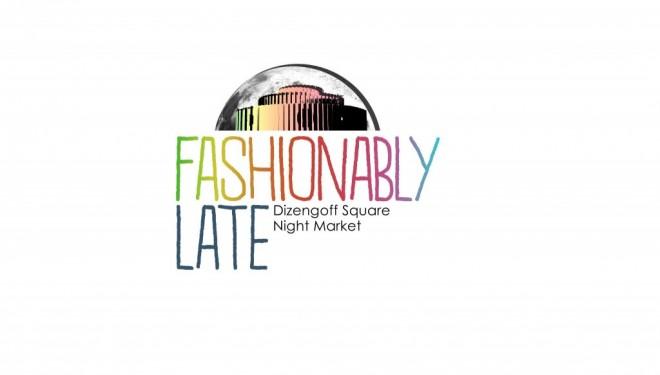 Le marché nocturne de la Mode, tous les jeudis au Kikar Dizingoff…