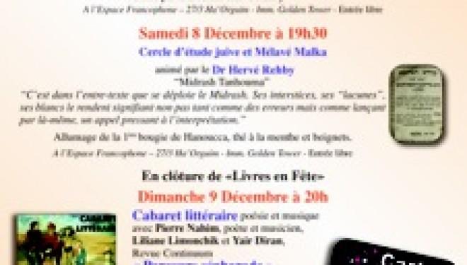 Espace Francophone d'Ashdod «Livre en fête»
