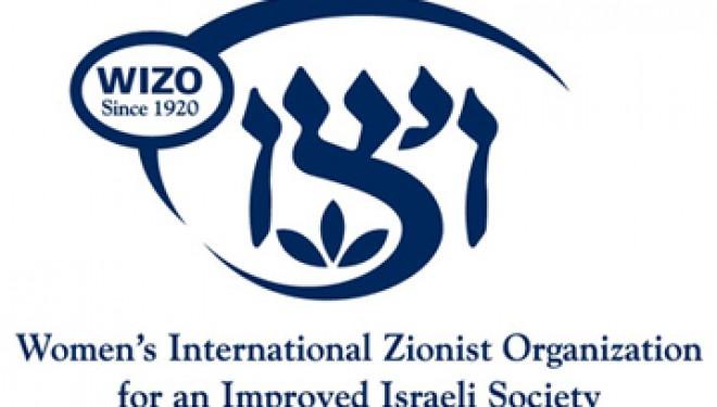 La wizo vous propose un «Shabbat Hanoucca» à Netanya !
