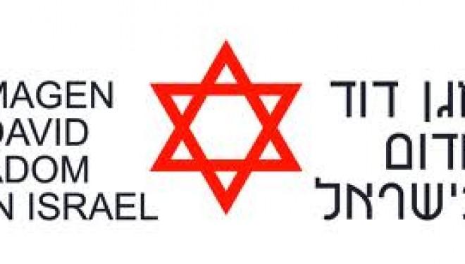 Le Maguen David Adom en Israël en état d'alerte maximale  dans le Sud et dans le Centre du pays