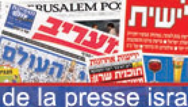 Ambassade de France en Israel : revue de presse hebdomadaire !