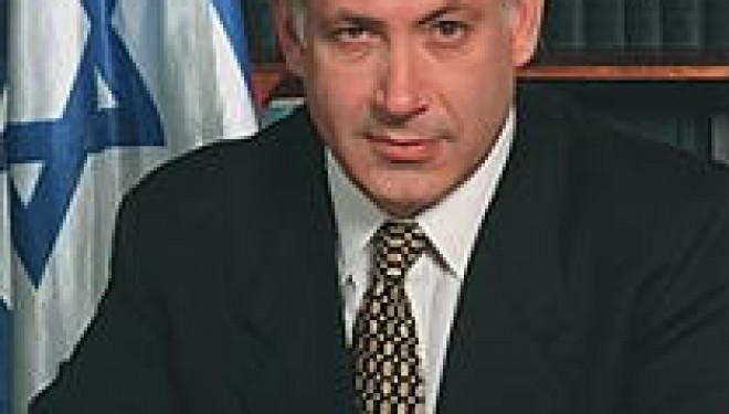 Netanyahou : «une campagne au sol pourrait être nécessaire après tout»