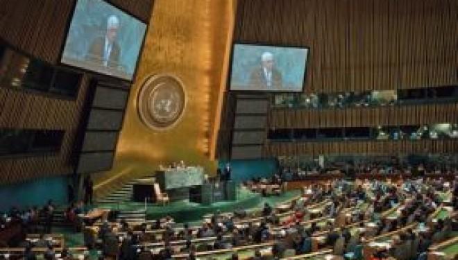 ONU : la Palestine prédit un «événement historique», jeudi !