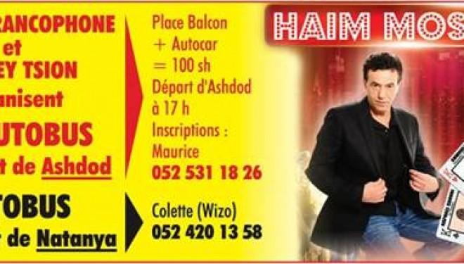 Haim Moshe en concert à Jérusalem le 22 novembre 2012