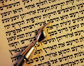 Paracha A'haré Mot : l'étude de Torah apporte la grandeur