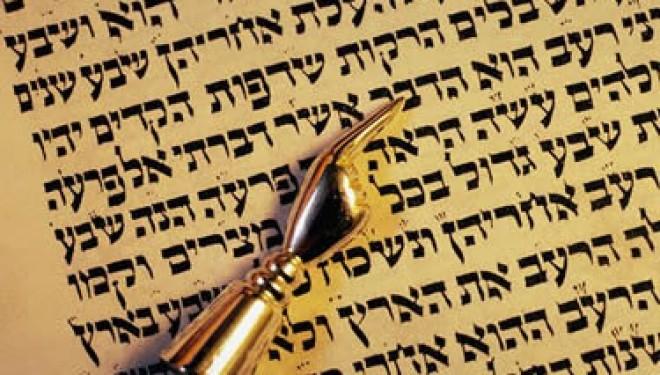 Ce chabbat – Chabbat Zakhor