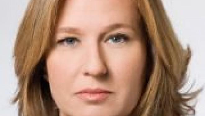 Israël : Tzipi Livni de retour en politique avec un nouveau parti !