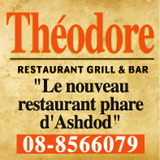Theodore Restaurant Grill Bar