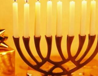 Quelques Halakhot de Hanoucca : Ce qu'il faut savoir: !