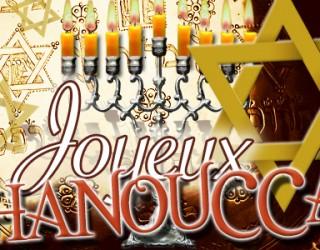 AshdodCafé vous souhaite Hanoucca Sameah  !
