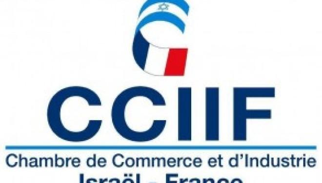 CCIIF : Networking-Conférence sur la Négociation & le Management à Tel-Aviv