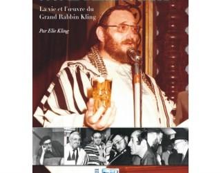 Sous le Talith du Rabbin !