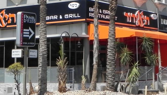 Venez chanter, danser et passer une bonne soirée au restaurant Théodore