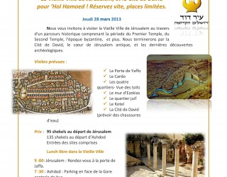 Les prochaines excursions de nos guides Ashdodiens Orah et Shaul !