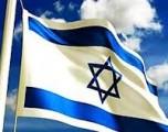 Je m'appelle Roï, je suis juif et je suis israélien !