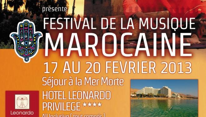 A.D.I.R. : Festival de la musique marocaine à la mer morte