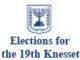 Elections législatives : grande soirée débat à J -2