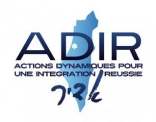 Association ADIR : programme de ses activités de janvier 2016