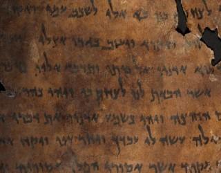 Culture : un nouveau musée digital des Manuscrits de la Mer Morte
