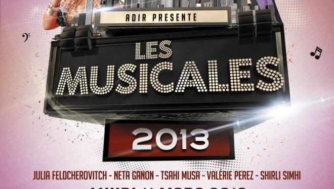 Michel Boujenah en tournée en Israel dont une représentation à Ashdod le 14 mars 2013 !