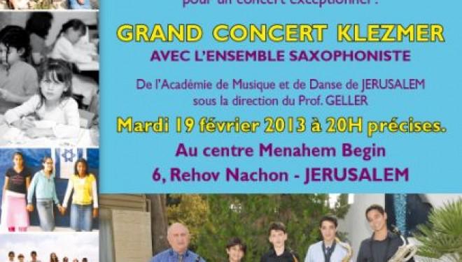 AMIT : Grand Gala de Pourim à Jérusalem !