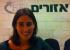 Une française à la tête de la lutte pour des meilleurs prix de l'immobilier en Israël