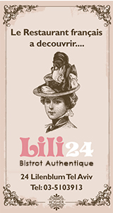 Lili24 - Bistro Authentique