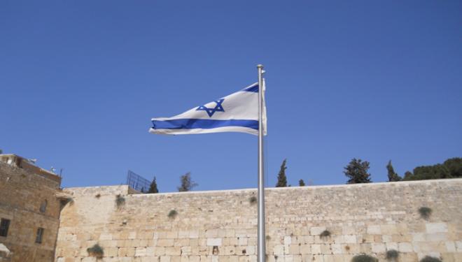 Lettre au Monde de Jérusalem!!!