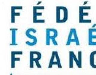 Fédération Israélienne Francophone : MERCI TSAHAL