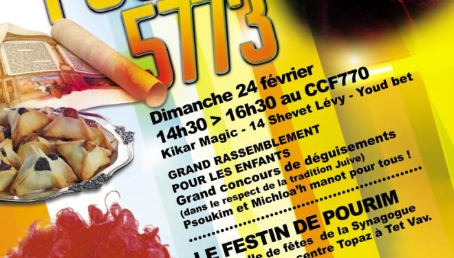 Fetez Pourim avec le seul centre communautaire francophone Loubavitch !