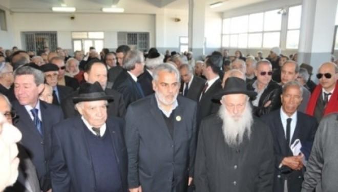 « L'inauguration de la synagogue à Fès exprime la richesse et la dynamique du Maroc »