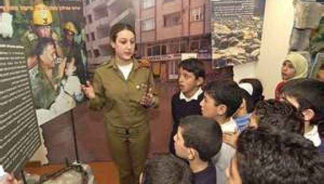 Un nouveau sondage révèle le rejet profond d'Israël par les jeunes arabes israéliens