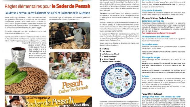 CCF770 : les règles élémentaires pour le Seder de Pessah