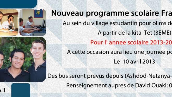 Un nouveau programme scolaire Francophone