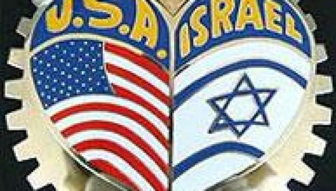 Pourquoi les juifs américains font-ils l'ayah?