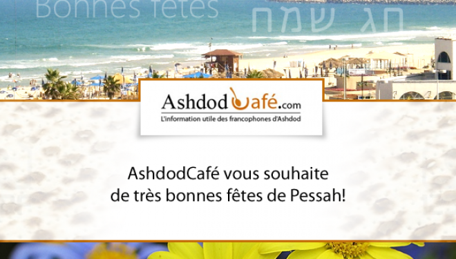 Pessah sameah ve cacher ! פסח שמח וכשר
