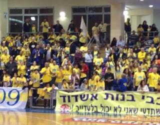 Basket : Maccabi Ashdod féminin contre Holon, c'est ce soir et c'est gratuit