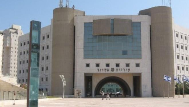 Ashdod : Sans formulaire n°4, pas de logement