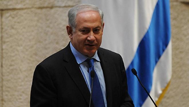 Message de Netanyaou annonçant la formation de son nouveau gouvernement